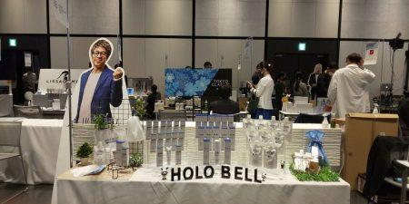 ロフトイベント2021AW HOLOBELL展示